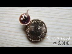 【MS.狂想】Taiwan Food 紅豆湯圓 / Miniature Food-袖珍黏土 - YouTube