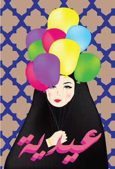 """Arabic logo """"Eidiya"""" /client on Behance Eid Crafts, Ramadan Crafts, Ramadan Decorations, Diy Eid Cards, Diy Eid Gifts, Eid Mubarak Stickers, Eid Stickers, Eid Envelopes, Earth Day Drawing"""