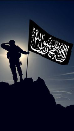 we are Muslims Verses Wallpaper, Allah Wallpaper, Islamic Wallpaper, Palestine Girl, Muslim Photos, Cool Lock Screens, Eid Mubarak Images, Warriors Wallpaper, Muslim Beauty