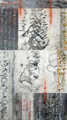 """Sinomura #1, 24"""" x 42"""" by Laura Wait"""