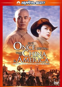 once upon a time in china and america cast