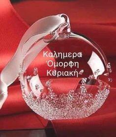 Engagement Rings, Crystals, Diamond, Jewelry, Christmas, Noel, Enagement Rings, Xmas, Wedding Rings
