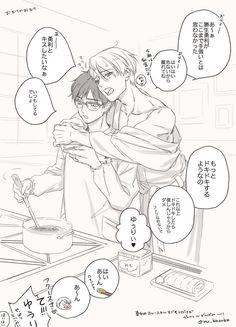 ぬかづけ (@nu_kazuke) | Twitter