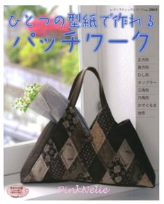 fe7b7111371e Published October 2012 96 Pages One Patch Patchwork Bags