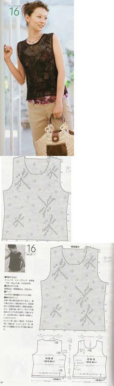Φιλέτο πλέκω dragonfly κορυφή ♪ ♪ ... #inspiration #crochet #knit #diy GB