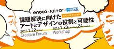 enoco_kiit_bc_banner_l