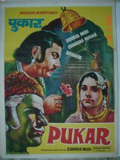 Movie (1939)