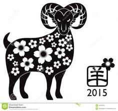2015 Chinese Year of the Ram Calendar | 2015 Chinese New Year of the Ram Black Silhouette with Floral Pattern ...