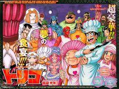 Toriko ~~ Color art celebrating Volume 22 CookingFEST!!!!! Read Toriko Manga Online at MangaGrounds | Toriko Anime and Manga Forums