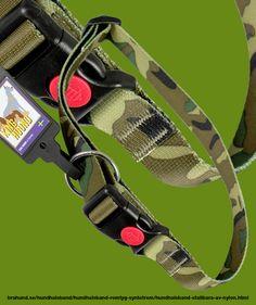 Nylonhalsband, kamoflage. Kamouflage f?rgat halsband i smidig nylon. T?ligt och h?llbart, stegl?st inst?llbart och med praktiskt klicksp?nne. Behagligt att b?ra.