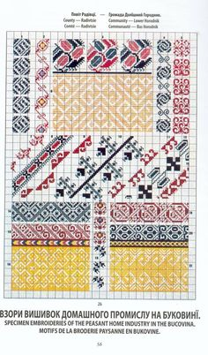 This Pin was discovered by Nat Embroidery Sampler, Folk Embroidery, Cross Stitch Embroidery, Embroidery Patterns, Cross Stitch Borders, Cross Stitching, Cross Stitch Patterns, Seed Bead Patterns, Chart Design