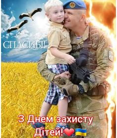 Ua, Movies, Movie Posters, Films, Film Poster, Cinema, Movie, Film, Movie Quotes