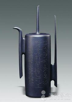 Han Meilin, 1999, Yixinng