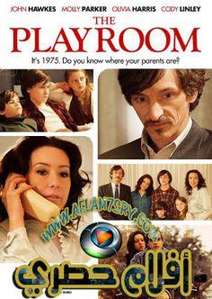 مشاهدة فيلم The Playroom 2012 مترجم اون لاين | افلام حصري