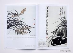 P1020185 Painted Books, Chinese Painting, Learn To Paint, Orchids, Learning, Art, Ebay, Craft Art, Learn How To Paint