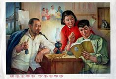 Read Chairman Mao's book, obey his word, and be a happy family like these folks.