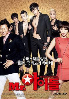 "Korean movie ""Mr. Idol"""