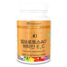 02와 관련 : 앰브로토스 AO® - 비타민 E, C <br>세포 보호 성분 지원 테크놀로지