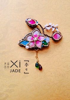 The plum flower being featured in this exquisite piece of jewelry art from Miao ethnic, all hand beaded and embroidered.