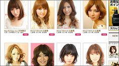 Do you want to see popular Japanese hairstyles? | GreatTipsAndHints.com