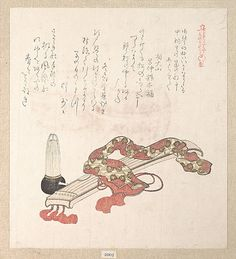Koto (Japanese Harp) and Sho (Reed Organ)  Kubo Shunman  (Japanese, 1757–1820)  Period: Edo period (1615–1868) Date: 19th century Culture: Japan Medium: Polychrome woodblock print (surimono); ink and color on paper