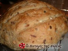 Great recipe for Super easy cheese bread with onion, olives and oregano. A very easy recipe for a fast and tasty bread! Recipe by xaroula Easy Cheese, Cheese Bread, Greek Bread, Oregano Recipes, Greek Dishes, Bread And Pastries, Vegetarian Cheese, Greek Recipes, Cooking Recipes