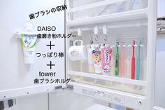 Minimalist Apartment, Daiso, Bathroom Medicine Cabinet, Mayu, Storage, Interior, Home, Instagram, Purse Storage