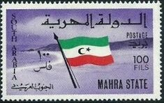 Coffee Origin, Countries Of The World, Middle East, Egypt, Flag, Stamp, History, Flags, Seals