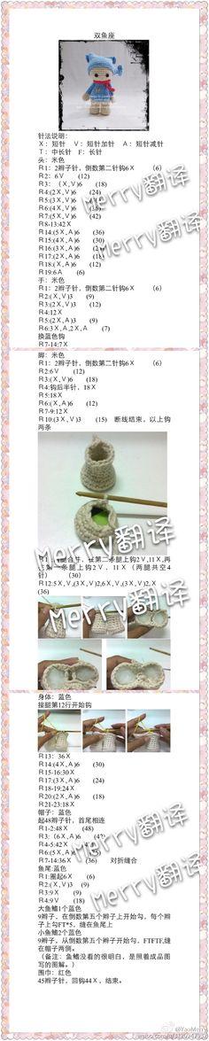Pin en crochet cactus pattern | 1175x236