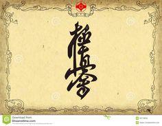 Certificate,diplom karate
