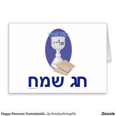 Happy Passover Customizable Hebrew Card