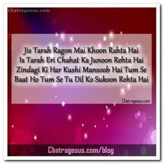 #love #shayari Jis tarah ragon mai khoon rahta hai shayari…