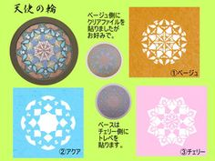 Rose window Cutout Diy And Crafts, Crafts For Kids, Rose Window, Kirigami, Xmas Decorations, Paper Cutting, Stencils, Homeschool, Handmade