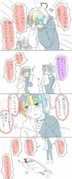 Your cuteness kill me The Wolf Game, Rainbow Boys, Neko Boy, Japanese Games, Ichimatsu, Doujinshi, Drawing Reference, Geek Stuff, Manga