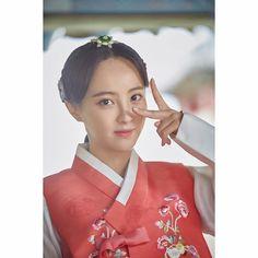 Jung Hye Sung, Moonlight Drawn By Clouds, Cute Princess, Actresses, Film, Beautiful, Korean, Park, Fashion