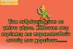 Αστείες Εικόνες για το Πάσχα Greek Easter, Memes, Meme