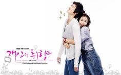Personal Taste(2010)  Starring: Lee Min-ho, Son Ye-jin  Genre: Romance, Comedy, Drama  Episodes: 16