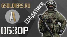 Коллекционные фигурки солдат: DAM Toys Russian Airborne Troops, KGB Hobby, MC Toys