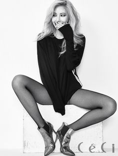 HyunA pour CeCi