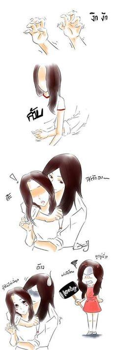 snsd my love YulYoon LOL