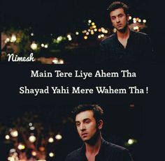 Wahem mera