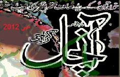 Aanchal Digest May 2012 Read Online Or Download Free.
