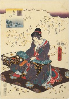 Utagawa Kunisada (Toyokuni III) (1786-1865) Aoi, from an untitled series of Genji pictures, woodblock print, 1852.