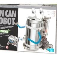 This robot can move. (You also can buy it.)