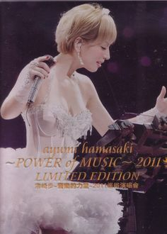 Ayumi Hamasaki Power of Music 2011 Jpop Concert DVD cMm