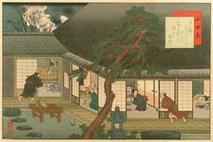 At Odawara, the 9th station along the Tokaido, Yaji and Kita have trouble at the bath-house. Yaji burns his feet, while Kita wears clogs in the tub and breaks the bottom out.