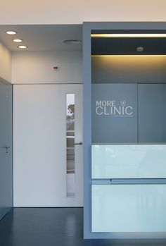 Dental clinic. Felgueiras, Portugal, by David Cardoso with Joana Marques