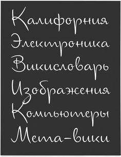 FF Mister K Informal Pro http://www.fontshop.com/fonts/family/ff_mister_k_informal/ … Kafkas zum Teil exzentrische Buchstabenformen einem gleichmäßigen typografischen Fluss …