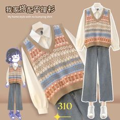 Korean Fashion Dress, Kpop Fashion Outfits, Korean Outfits, Trendy Fashion, Casual Hijab Outfit, Cute Casual Outfits, Fall Outfits, Aesthetic Clothes, Fancy