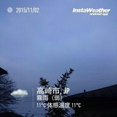 おはよーございます雨の朝です  #gunma #takasaki #群馬県 #高崎市 #みんなのIT #なみぶたどっとねっと #namibuta